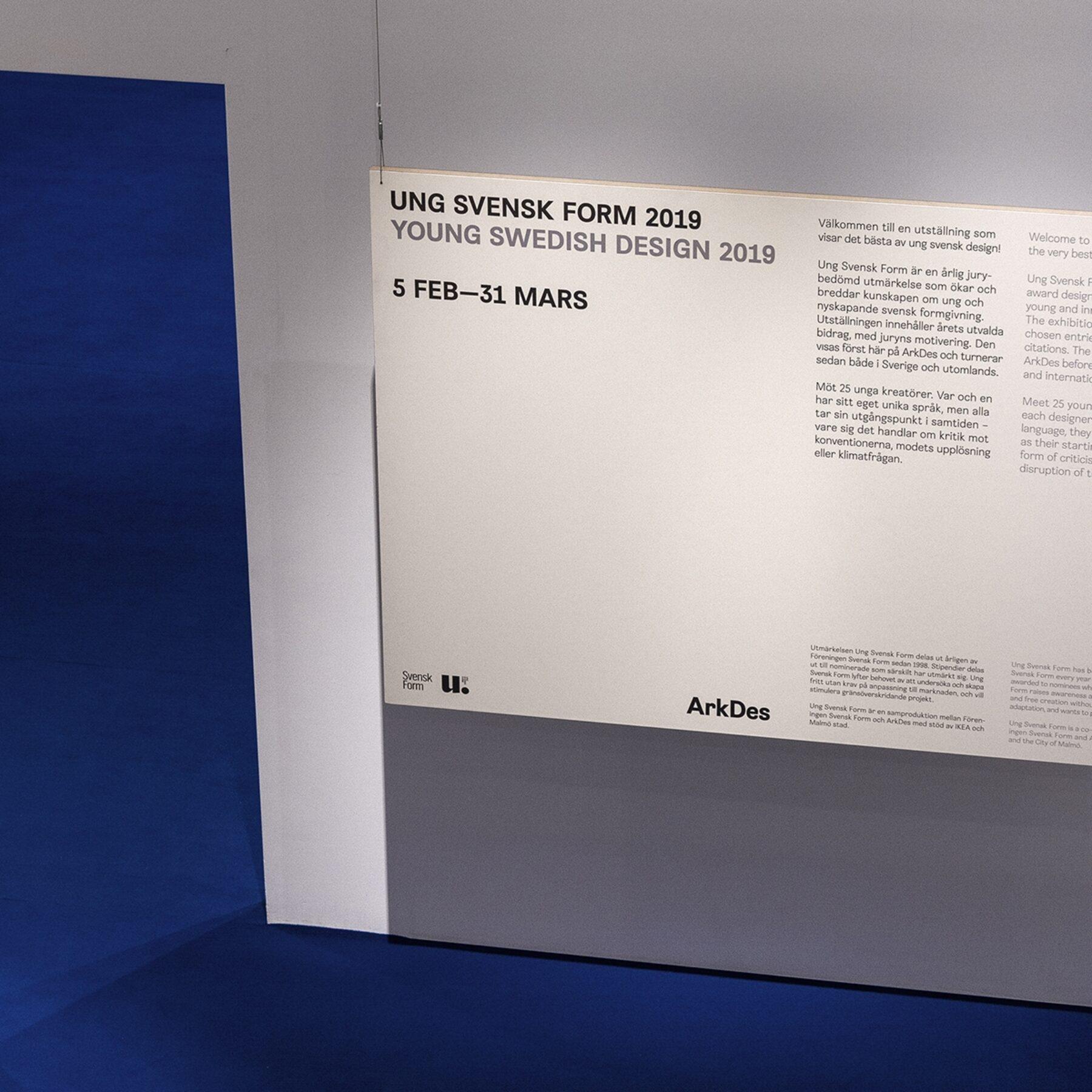 USF_2019_03_web